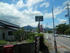 22金曜1日目1あさ名古屋-信州きのこ村で昼食