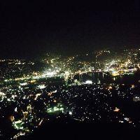 神さんの甥っ子の博多での結婚式で、初めてのレンタカーで長崎観光もする。2泊3日の旅。