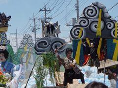 祝ユネスコ無形文化遺産登録 烏山の山あげ行事(二日目・完)~快晴の下での大舞台は背景も衣装も色鮮やか。小道具の演出もよく映えて、最高の条件。烏山の街歩きもアゲアゲです~