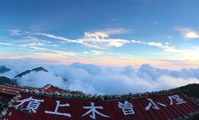 木曽駒ヶ岳登山01 初山小屋泊。標高2900m越えは別世界(◎_◎)