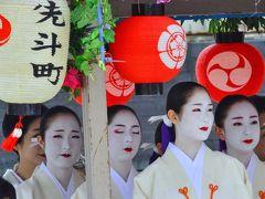 2016 祇園祭 花傘巡行(前編)