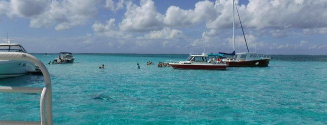 2016 キューバ・ケイマン諸島の旅 2 グ...