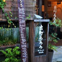 足つけ神事のお礼参りに京都に行く・・・という名目で、またまた食べてきました(≧◇≦)