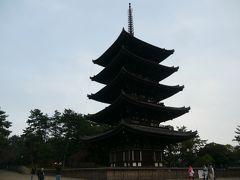 奈良「興福寺」