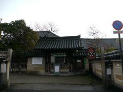 奈良「元興寺」