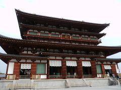 奈良「薬師寺」