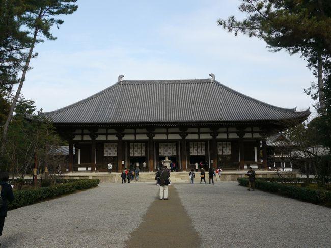 唐招提寺は、南都六宗の一つである律宗の総本山です。<br />本尊は、廬舎那仏、開基(創立者)は鑑真である。<br />唐招提寺は、1998年に古都奈良の文化財の一部として、ユネスコより世界遺産に登録されています。
