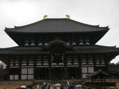 奈良「東大寺」