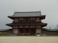 奈良「平城京」