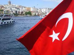 ポルトガル、スペインついでにイスタンブール 50日目 飛んで戻ったよ!イスタンブール