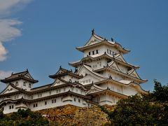 2016年夏・青春18きっぷで改修された姫路城へ・・・・