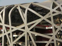 中国・北京「オリンピック・スポーツセンター」