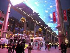 中国「北京」
