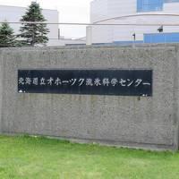 残りの北海道満喫旅2  14日目