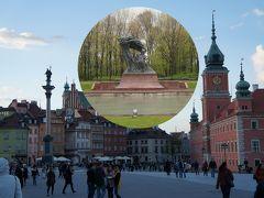 ショパンの調べに乗って巡る美しい古都ポーランド