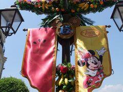 きらめく海へ!~久しぶり夏の東京ディズニーシー・初のディズニー・サマーフェスティバル!