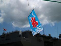 横須賀サマーフェスタで護衛艦「いずも」を見学しました