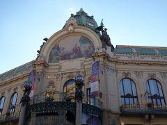 2016夏休み ポーランドとチェコの鉄道旅~プラハ へ 市民会館やプラハ美術館