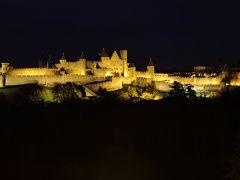 ☆ Bon jour FRANCE ☆ ~~ 愛しのカルカソンヌ(Carcassonne)編 ① ~~ 「シテ」でのディナー&ライトアップ  <ホテル デ トロワ クーロンヌ(Hotel Des Trois Couronnes)泊>(3/20)