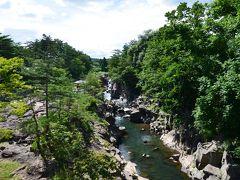 出張ついで旅 − 2つの「げ」のつく渓谷はしご旅