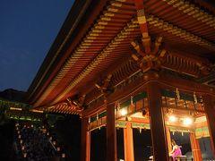 宵闇を待ちながら~鎌倉 鶴岡八幡宮ぼんぼり祭り