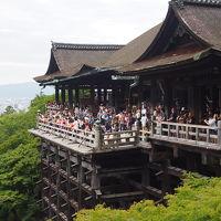 16'京都清水寺特別拝観&祇園祭巡行 1日目