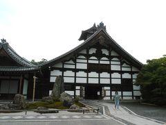 京都・嵐山「天龍寺」