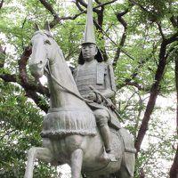結婚40周年記念旅行 ~ 2日目 高岡古城公園を廻る ~