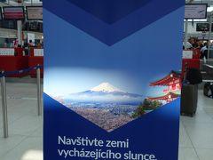 2016夏休み ポーランドとチェコの鉄道旅~直行便が就航したポーランド航空