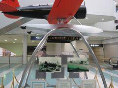 社員旅行でシンガポールへ (1) 初めて福岡空港から海外へ・・・