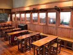トットちゃん広場と電車の教室(長野)