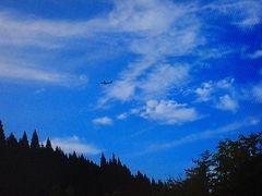 細野七曲の飛行機ビューポイントへの行き方をご紹介します