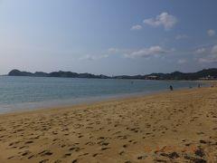 海水浴と温泉の旅