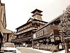 成田の旅行記
