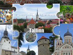 ヘルシンキ・タリン・ムフ島、6泊8日 7 -タリン観光編、旧市街とタリン駅周辺地区-