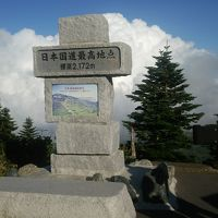 信越ぐるり徒歩の旅(1) 白根山