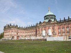 ベルリンを学ぶ一人旅(Part4 : ポツダム観光)
