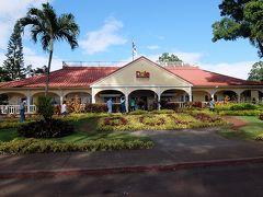 ハワイの旅(3) オアフ島一周ツアー