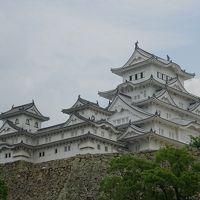 神戸・姫路 探索旅行