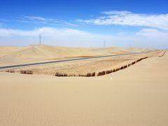 灼熱の新疆ウイグル旅2 和田(ホータン)郊外遺跡と砂漠観光