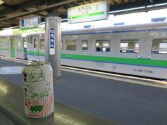 2016.08 長万部ぐるぐる&北海道ぴよぴよNo.4♪室蘭駅 -JR線乗りつぶし-