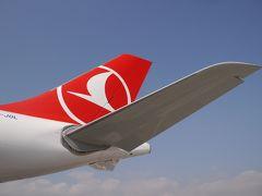 飛行機代約11万円(+JAL25,000マイル)世界一周の旅11日目 ミラノ→イスタンブール ターキッシュ・エアラインズ搭乗