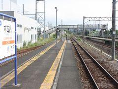 北海道旅行記2016年夏(8)道南いさりび鉄道乗車編