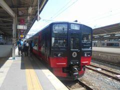 楽しい乗り物に乗ろう!  JR東日本「フルーティアふくしま」  ~福島~