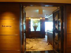 2016年7月27日に『グランドプリンスホテル赤坂(赤プリ)』跡地にオープンした『ザ・プリンスギャラリー東京紀尾井町』宿泊記 ③ クラブラウンジ、スパ&フィットネス【IKOI】、室内プール、バス&サウナのある温浴施設編