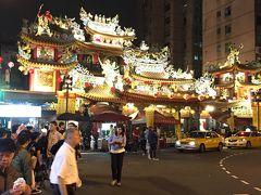 家族で行く台北の旅