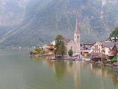 チロル・ドロミテ・ザルツカンマーグート10日間の旅の思い出②ハルシュタット湖