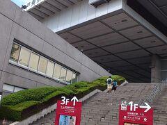 両国(相撲の聖地と江戸東京博物館)