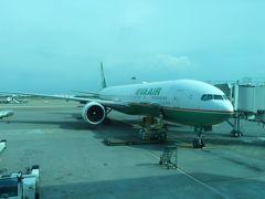 ビジネスクラスで東南アジア【1~2日目】2日で3便、ビジネスクラス三昧で香港へ移動
