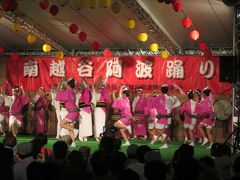 南越谷阿波踊りを見てきました
